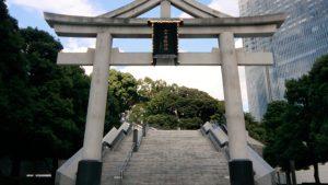 日枝神社 恋愛